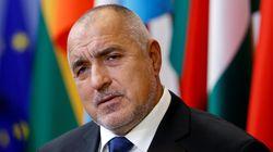 Μπορίσοφ: Η Βουλγαρία θα έχει εποικοδομητική στάση στην εξεύρεση λύσης