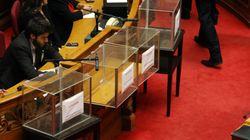 Νοvartis: Στις 21 Φεβρουαρίου η συζήτηση και ψηφοφορία για επιτροπή προκαταρκτικής εξέτασης. Απόφαση για 10