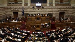 Βουλή: Ως επείγον ψηφίζεται το νομοσχέδιο για την σύμβαση παραχώρησης του