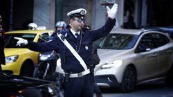 Αυξημένα τα μέτρα της Τροχαίας σε όλη την Ελλάδα το τριήμερο της Καθαράς