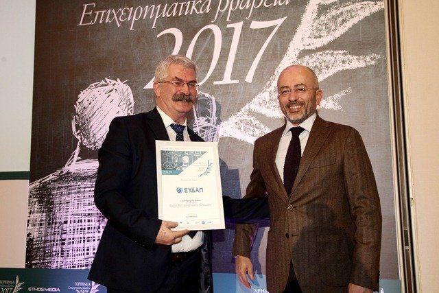 Κωνσταντίνος Παπαδόπουλος, Πρόεδρος Δ.Σ. ΕΥΔΑΠ & Ιωάννης Παπαδόπουλος, Πρόεδρος Δ.Σ. Hellenic Venture Capital Association.