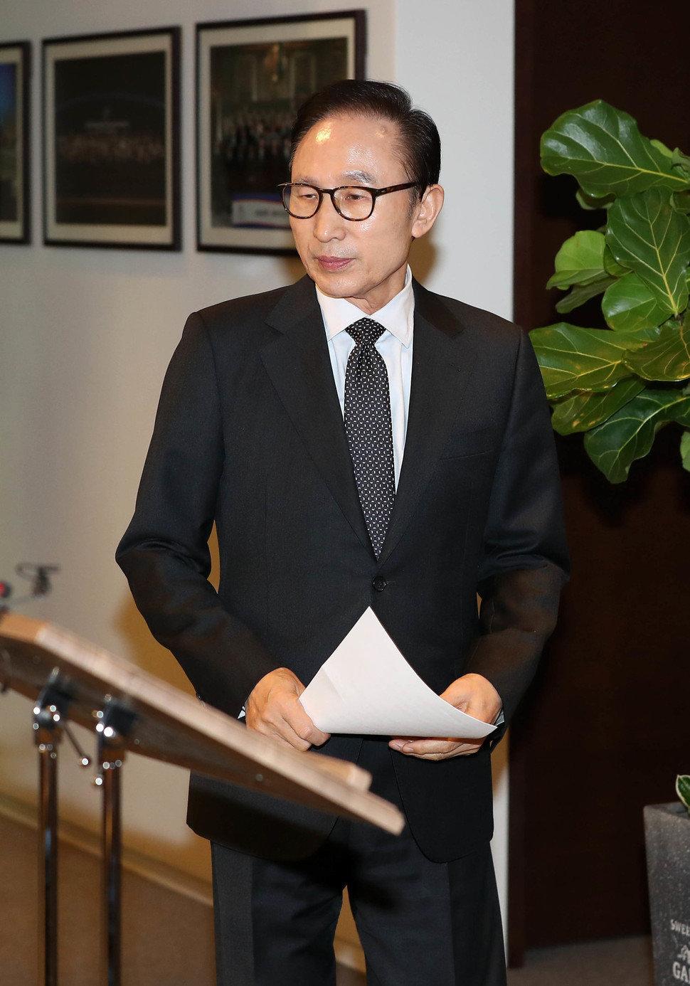 삼성이 이명박 요청받아 다스 소송비용 40억