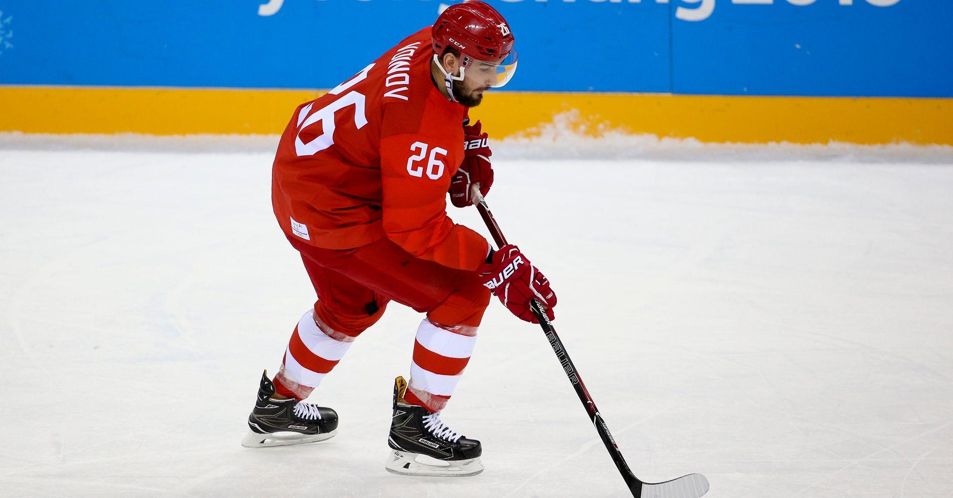 Znalezione obrazy dla zapytania pyeongchang 2018 ice hockey vyacheslav voynov