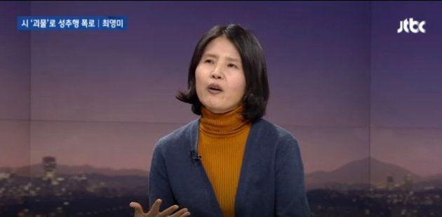 최영미 시인이 '괴물'에게 공식적인 사과를