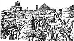 Καθαρά Δευτέρα στην Αθήνα 100 χρόνια