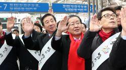 자유한국당은 지금 심각한 구인난을 겪고