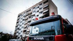 Νεκρός ηλικιωμένος από φωτιά σε διαμέρισμα στο Περιστέρι. Βγήκε στο μπαλκόνι για να