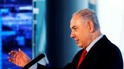 Νετανιάχου: Ιστορική συμφωνία του Ισραήλ με την Αίγυπτο για εφοδιασμό της με