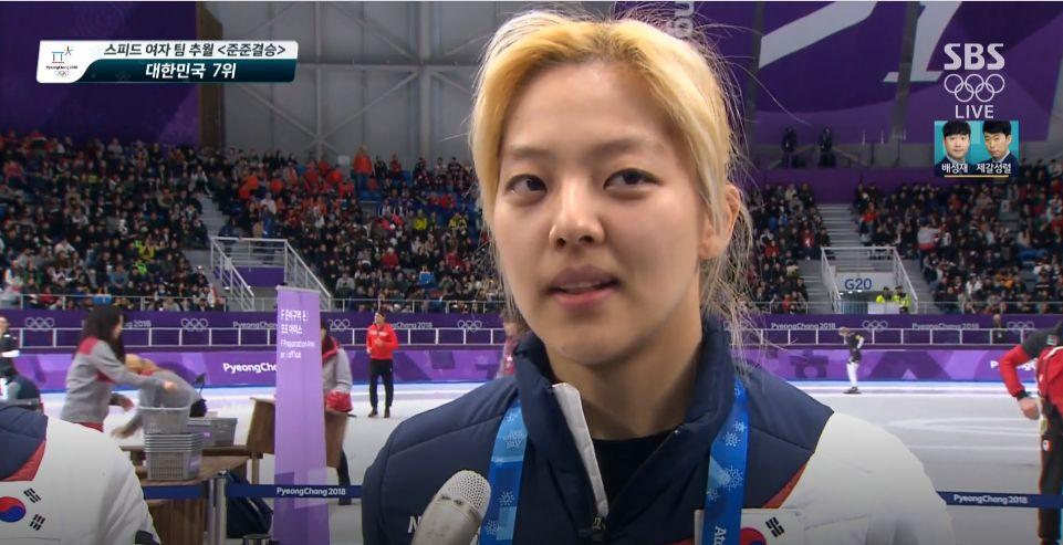장수지가 '김보름-박지우 옹호 발언'으로 논란에