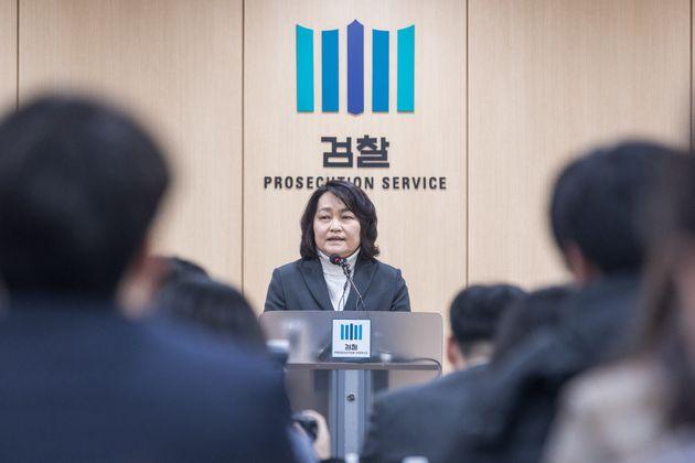 강제추행 부장검사가 내일