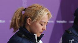 김보름 선수가 기자회견을 열고