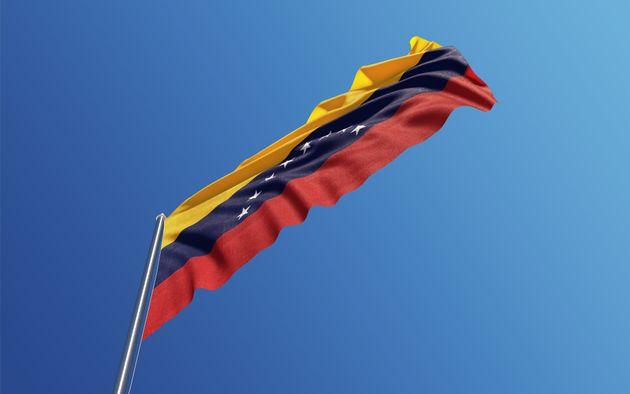 H Bενεζουέλα ξεκίνησε την πώληση ενός νέου κρυπτονομίσματος, του