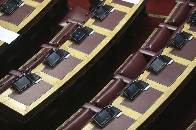 Έκτακτη διάσκεψη των Προέδρων της Βουλής, για την συνεδρίαση της Τετάρτης σχετικά με την