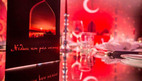 Χίλιες και μια Νύχτες στο Μουσείο Γουλανδρή Φυσικής