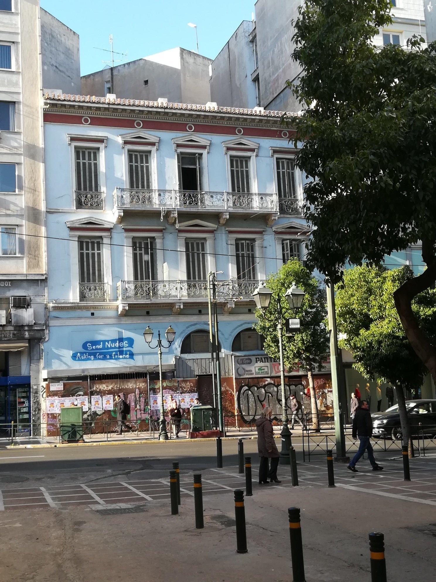 Το νέο Θεατρικό Μουσείο στο νεοκλασικό κτίριο της οδού Σταδίου 47, Αλεξάνδρου