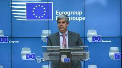 Σεντένο: Το πανευρωπαϊκό σύστημα ασφάλισης καταθέσεων δεν θα σημάνει μόνιμες μεταφορές