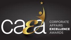 Μέχρι τις 12 Μαρτίου η υποβολή των υποψηφιοτήτων στα Corporate Affairs Excellence Awards (Αριστεία Εταιρικών