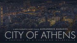 City of Athens: Η νέα ταινία μικρού μήκους του Αλέξανδρου Μαραγκού παρουσιάζει το πορτρέτο μιας μεταβλητής
