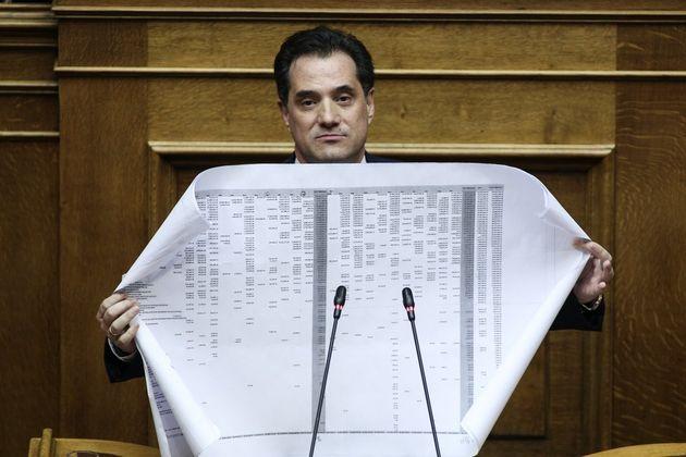 Γεωργιάδης: Θέλω να πάω στο δικαστήριο και να