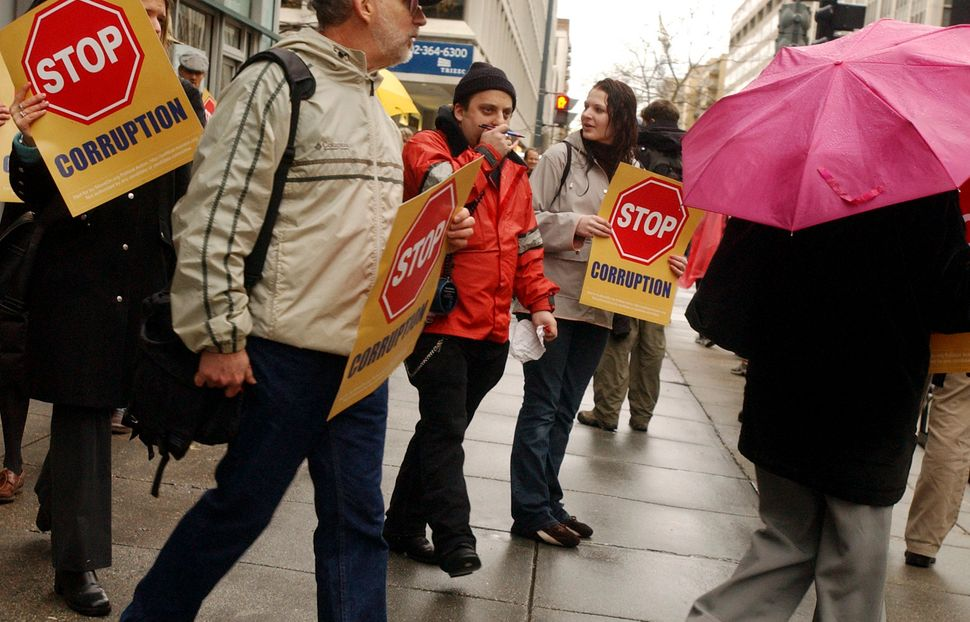 Scott Goodstein (center) participates in a January 2006 rally organized by MoveOn.org Political Action as part of a