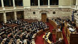Τι είπαν οι πολιτικοί αρχηγοί στην Βουλή για την προανακριτική σχετικά με το σκάνδαλο