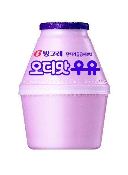 '단지우유' 첫 번째 한정판이