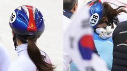 김아랑 헬멧에서 세월호 리본이 사라진