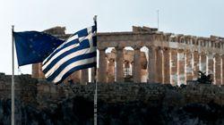 Στα 154 εκατ. τα έσοδα της ΕΚΤ από τα ελληνικά ομόλογα το