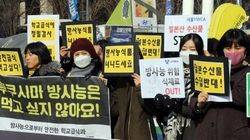 한국이 후쿠시마수산물 수입금지 소송에서