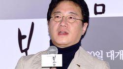 조근현 감독이 '성희롱 발언 폭로한' 여성에게 보낸 문자