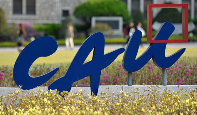 '성추행 혐의' 감태준, 한국시인협회장 선출에 비판