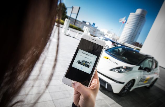 Nissan Announces Self-Driving Taxi Trial In