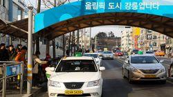 강릉 시내 상인들이 '올림픽 특수'에 대해 한