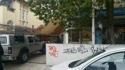 Λήξη συναγερμού για τον φάκελο στο σπίτι του Προκόπη Παυλόπουλου: Τι περιείχε και για ποιον