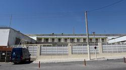 Έληξε η ένταση στις φυλακές Κορυδαλλού. Ένταση και προσαγωγές σε διαμαρτυρία έξω από υπουργείο