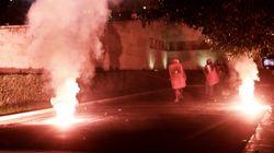 Επιθέσεις με μολότοφ εναντίον αστυνομικών δυνάμεων στα