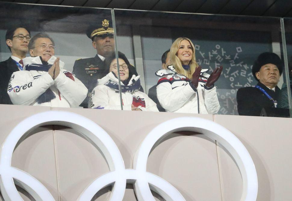 South Korean President Moon Jae-in, his wife Kim Jung-sook, Ivanka Trump, U.S. President Donald Trump's daughter and senior W