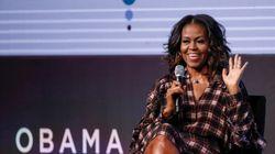Έρχεται η αυτοβιογραφία της Michelle Obama και θα περιλαμβάνει πολύ προσωπικές