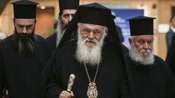 Αρχιεπίσκοπος Ιερώνυμος σε Γαβρόγλου: Καταψηφίστε την τροπολογία για το Πανελλήνιο Ίδρυμα Ευαγγελιστρίας