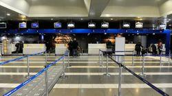 Η Fraport Greece προκήρυξε νέες θέσεις