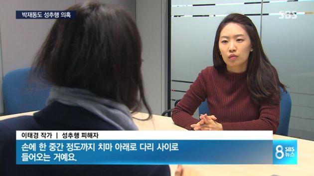 '시사만화의 대가' 박재동 화백이 후배 작가에게 저지른 충격적인