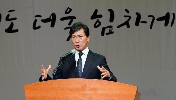 안희정이 인권조례 폐지안을 재의하며 한
