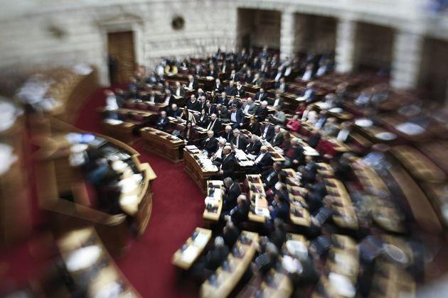 Υπερψηφίστηκε στη Βουλή το νομοσχέδιο για την ίδρυση του Πανεπιστημίου Δυτικής