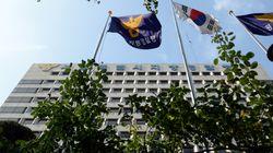 '청와대 탄저백신 접종 의혹' 유포자에 영장이