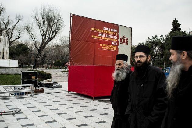 ΚΚΕ και Εκκλησία υπέρ του χωρισμού Εκκλησίας-Κράτους, ο υπόλοιπος πολιτικός κόσμος