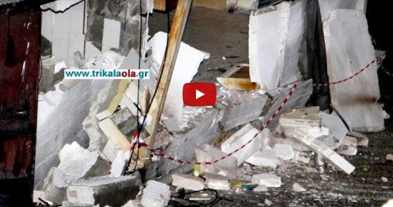 Τρίκαλα: Η κακοκαιρία προκάλεσε κατολισθήσεις. Εκκενώθηκαν σπίτια, «σοβαρό φαινόμενο», λέει ο