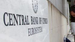 Κύπρος: Μείωση των καταθέσεων τον