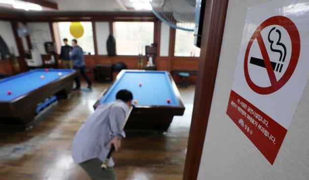 이은재 자유한국당 의원이 말한 '겐세이'는 어떤 상황에 쓰는