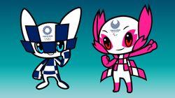 2020 도쿄 올림픽의 마스코트가