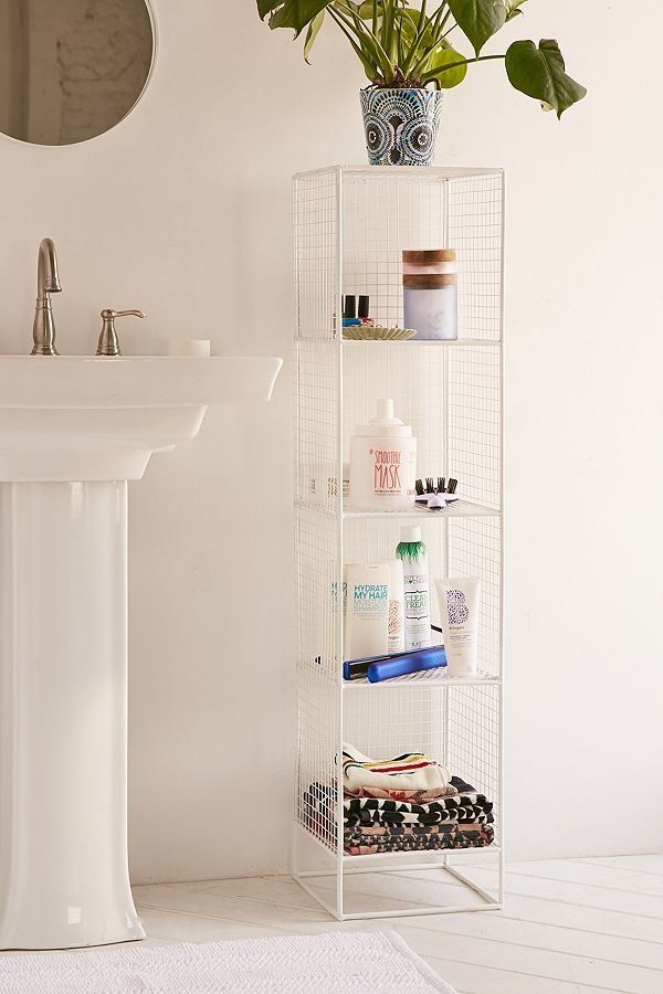 "This is an <a href=""https://www.urbanoutfitters.com/shop/slim-perforated-metal-storage?category=dinnerware&color=010"" tar"